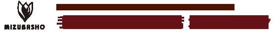 北海道の質の高い革製品をオリジナルからブランドまで多彩に 手作り鞄の専門店 水芭蕉グループ