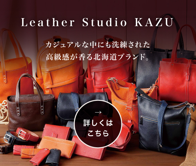 Leather Studio KAZU